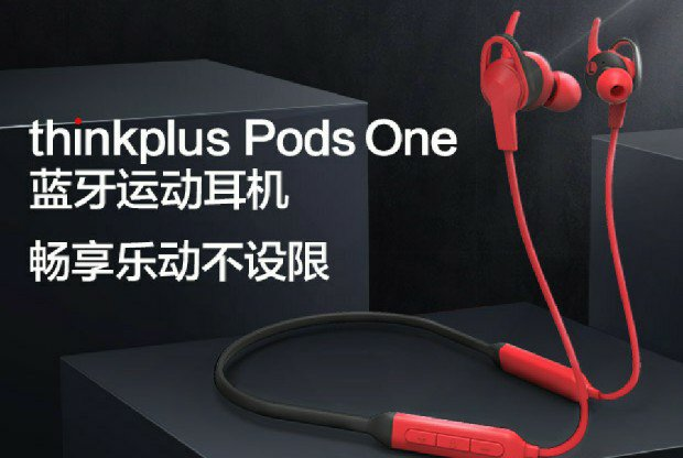 Lenovo Thinkplus Pods One
