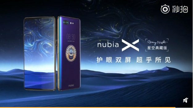 Nubian X Star Collection Edition released