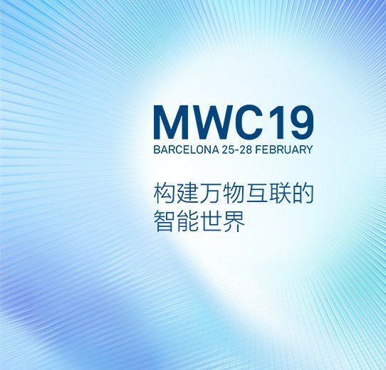 Huawei MWC 2019 Announcement