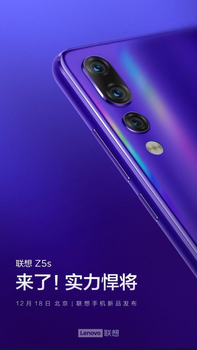 Lenovo Z5s Launch Date
