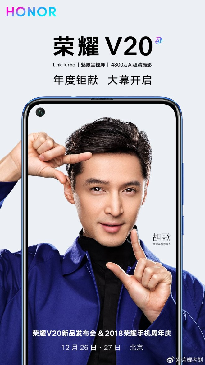 Honor V20 Promotional Poster