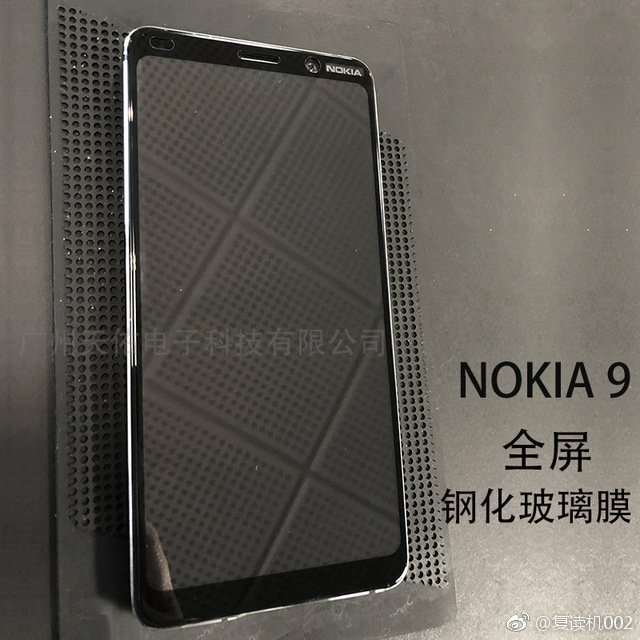 Nokia 9 Screen Glass