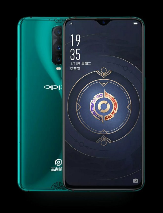 Oppo R17 Pro Custome Edition