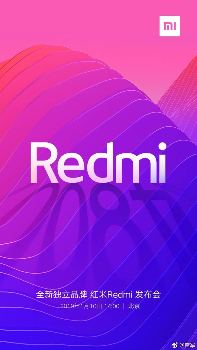 Redmi 48 megapixel camera new poster