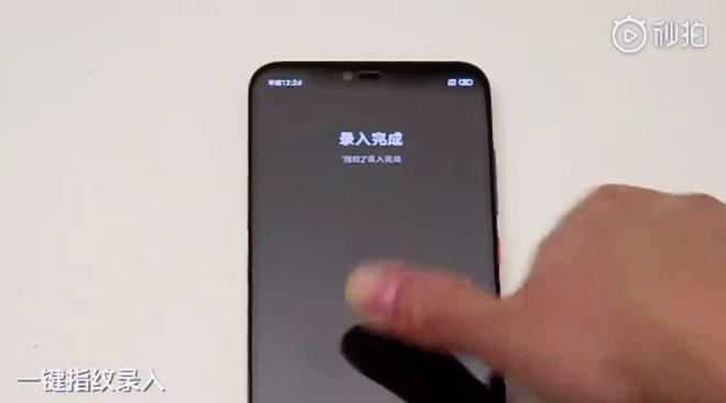 Xiaomi Improvement in-display fingerprint