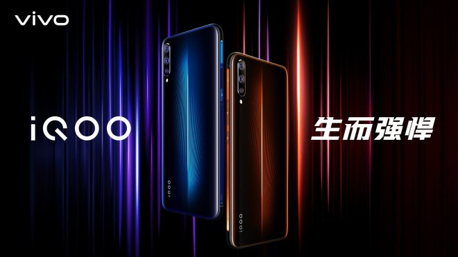 iQOO flagship phone Appearance