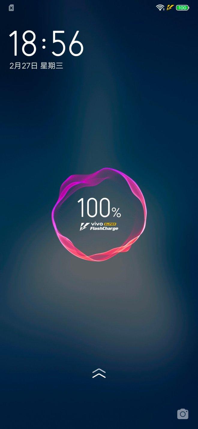 iQOO phone charging Speed