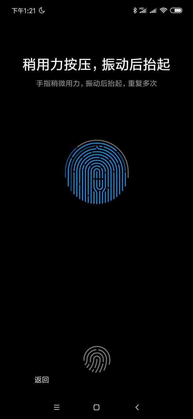 Xiaomi 9 In-display fingerprint