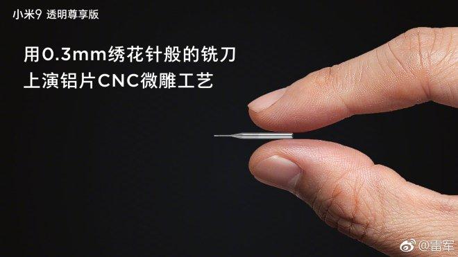 Xiaomi Mi 9 Transparent Edition HD Rendering