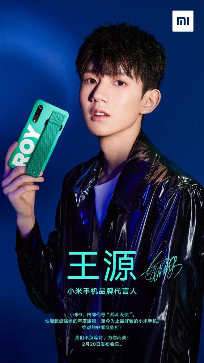 Xiaomi 9 spoke person
