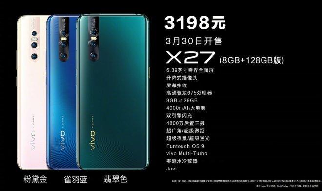 Vivo X27 8GB + 128GB Price