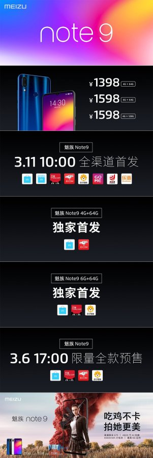 Meizu Note 9 Specifications