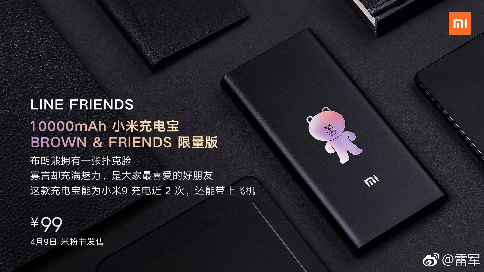 xiaomi-resmi-luncurkan-mi-9-se-edisi-brown-bear