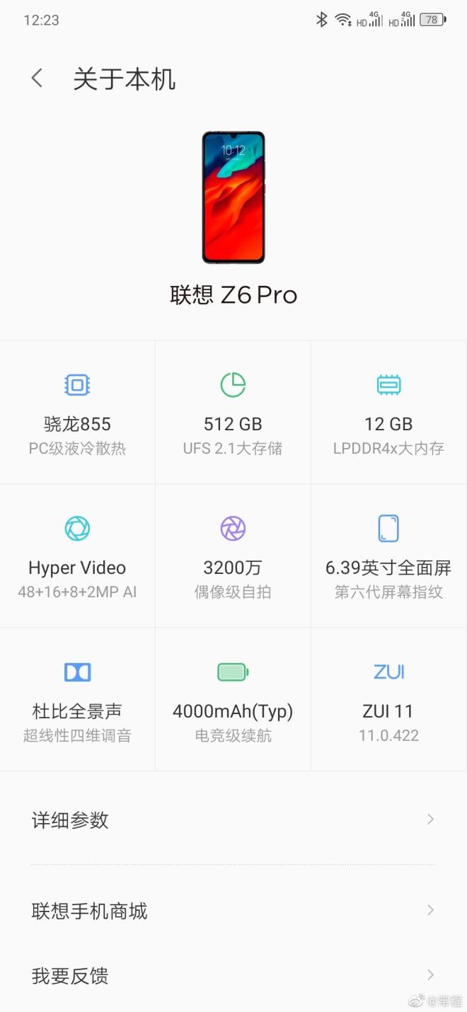 Lenovo Z6 Pro Full Specifications