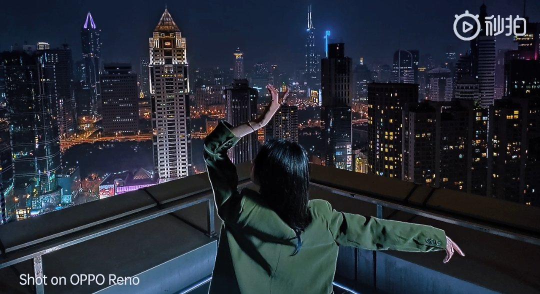 Oppo Reno Ultra Clear Night View 2.0 Sample
