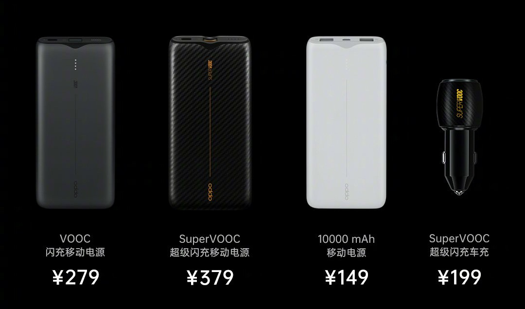 OPPO VOOC Flash Charge Power Bank Released