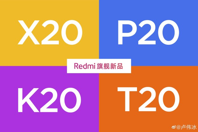 Redmi Flagship Suggested Name