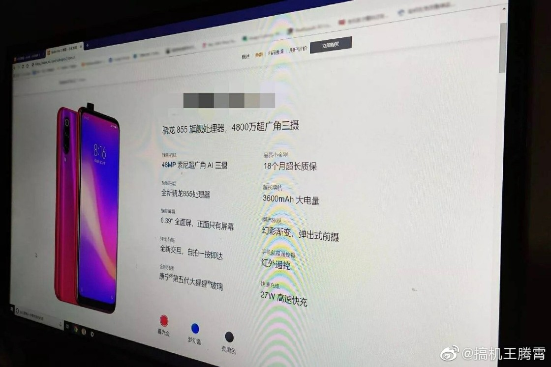 Redmi 855 Specifications ppt