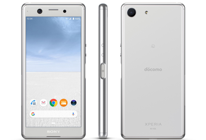 Sony Xperia Ace white