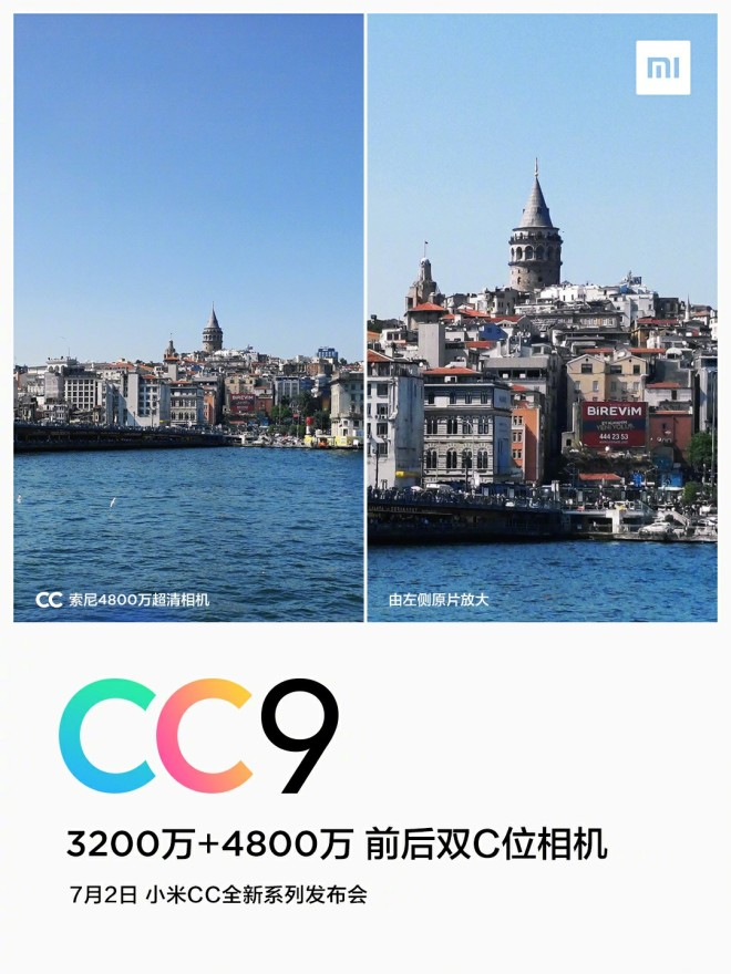 Mi CC9 Rear Camera Sample by 48 megapixel
